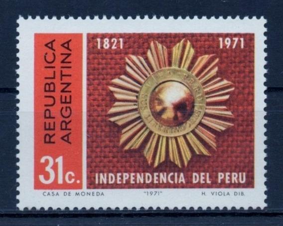 Argentina 1971 Gj 1567** Mint Independencia De Perú A