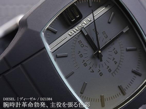 Relógio Diesel Dz1384