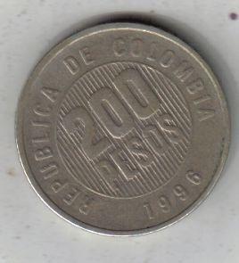 Colombia Moneda De 200 Pesos Año 1996 !!!!