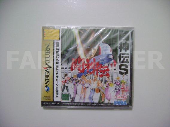 Tohshinden S Original Japonês Novo Lacrado!