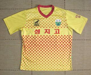 Camisa Original Jogo Time Coréia Do Sul #39