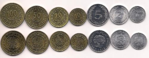 Serie De 7 Monedas De Tunez Año 1960/97 Sin Circular