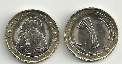 Moneda Bulgaria Año 2002 Bimetalica 1 Lev Sin Circular