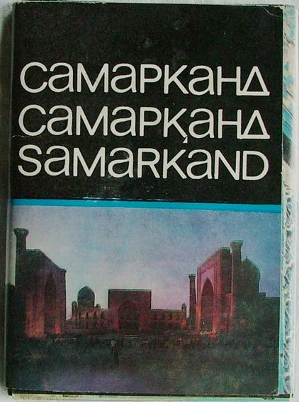 Postales Camapkaha Samarkand