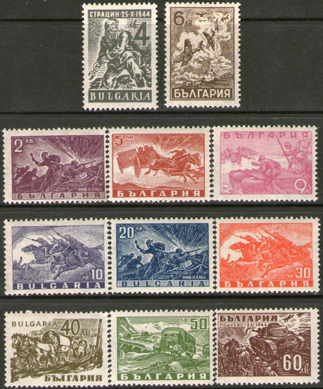 Bulgaria Serie X 11 Sellos Mint Segunda Guerra Mundial 1946