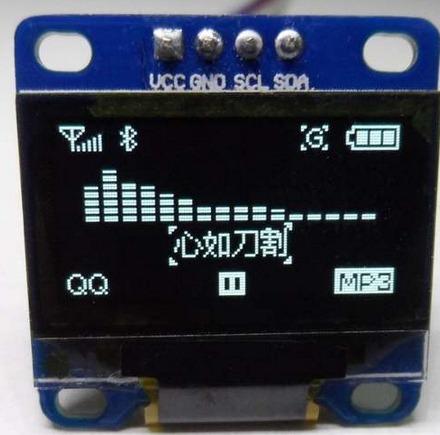 Display Lcd Oled Para Arduino 0.96 I2c (branco)