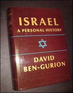 Israel, A Personal History _ Ben Gurion - Primera Edicion