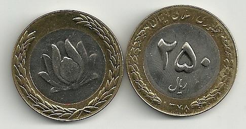 Moneda Iran Año 1993/9 Bimetalica 250 Rials Sin Circular