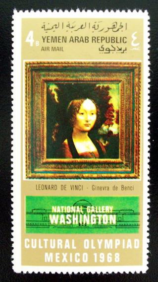 Yemen, Arte Sello Pintura Da Vinci Mexico 1968 Mint L6350