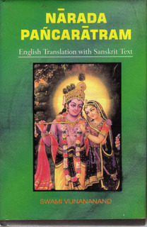 Narada Pancaratram English Translation Sanskrit Text Krishna