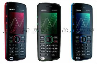 Pedido Celular Nokia 5220 Xpress Music Libre De Fabrica
