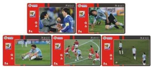 Messi Maradona Y Argentina - 5 Tarjetas Telefonicas