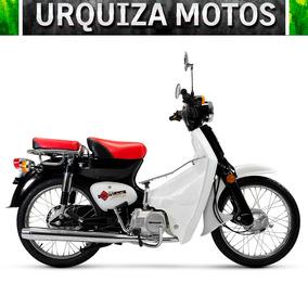 Moto Ciclomotor Motomel Go 125 Vintage Retro Siambretta 0km