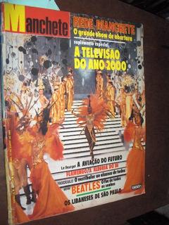 Flamengo Aviação Beatles Ayrton Senna 1983