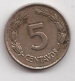 Ecuador Moneda De 5 Centavos Año 1946 !!