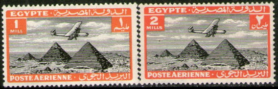 Egipto 2 Sellos Aéreos Mint Avión Sobre Pirámides Año 1933