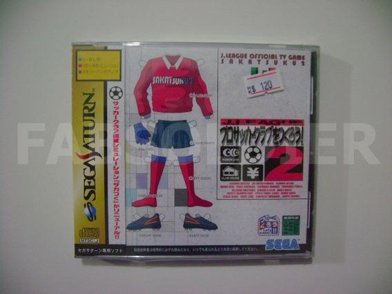 J League Pro Soccer Club 2 Original Japonês Novo Lacrado!