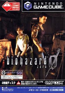 Biohazard Resident Evil 0 Nintendo Gamecube Palermo Z Norte