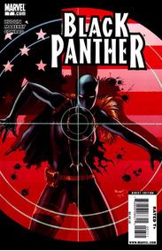 Marvel Black Panther Dark - Volume 7