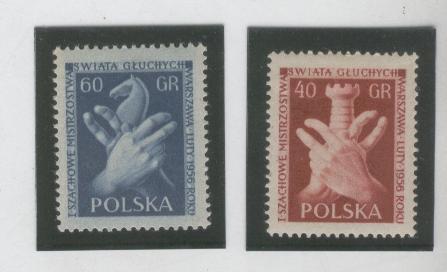 Estampillas Ajedrez De Polonia Año 1956 Serie Completa!!!!!!