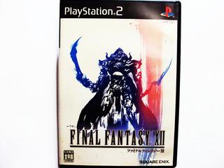 Final Fantasy Xii Japones Ps2 - Playstation 2