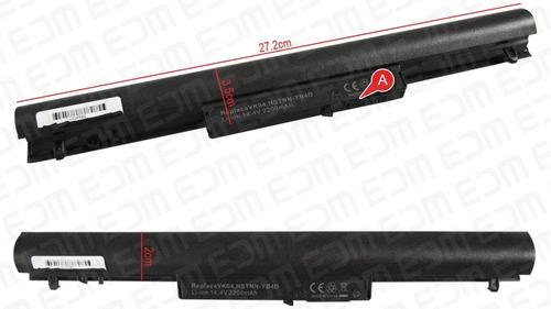 Imagen 1 de 5 de Bateria 4 Celdas Compatible Hp Vk04 695192-001 694864-851