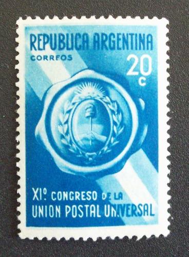 Argentina, Lote 2 X Gj 825b Error Corrfos Nsg Usado L0644