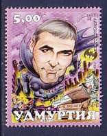 Caricatura De George Clooney - Estampilla De Yamypthr