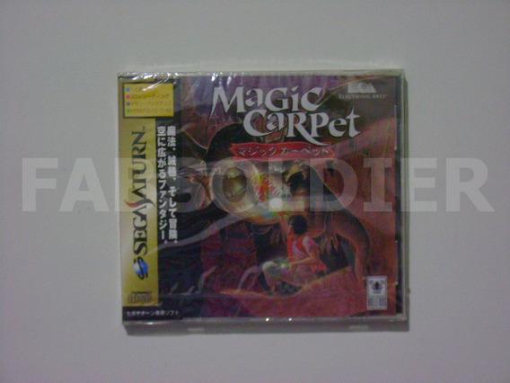 Magic Carpet Original Japonês Novo Lacrado!