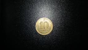 Moeda V205 10 Cent Cruzeiro Bronze Alumínio 1955 Bonifácio