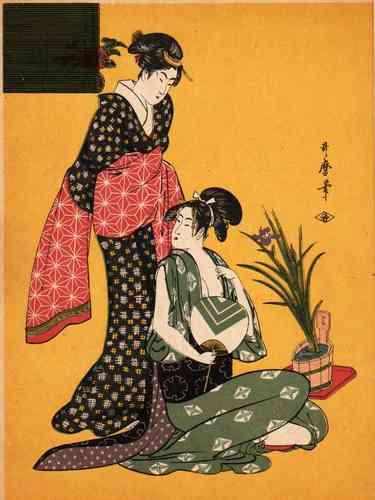Tarjeta Postal Japonesa Propaganda Pintureria Y Papelera
