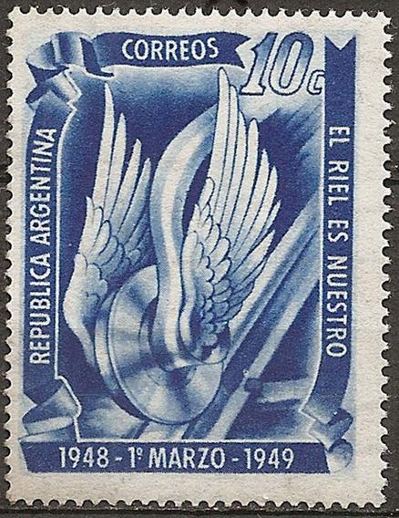 Argentina Gj 972 Año 1949 Mt 500 Mint Transfer Ferrocarriles
