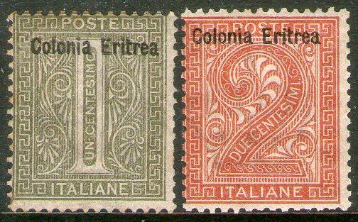 Eritrea Colonia Italiana 2 Sellos Nuevos Cifras Año 1893