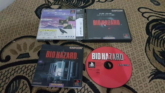 Bio Hazard Japonês Para O Playstation Funcionando 100%. A1