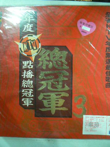 Laser Disc Ktv Volumen 3 Japones Posible Karaoke Cerrado