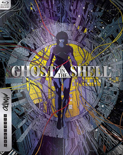 Ghost In The Shell: Mondo Steelbook Limited Edition Blu Ray