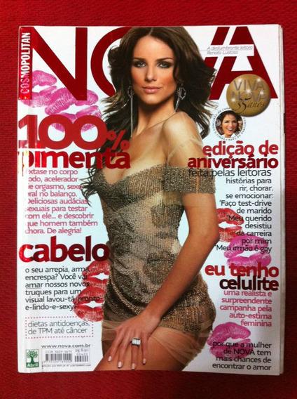 Revista Nova Renata Malvino Salvador André Ellen Fernanda So