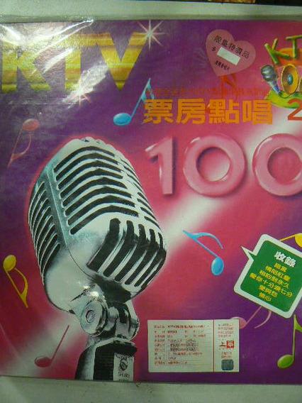 Laser Disc Ktv 100 Volumen 2 Mint Posible Karaoke