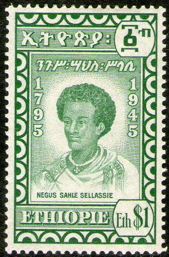 Etiopía Sello Nuevo Dinastía Rey N. Selassie 1° Año 1947