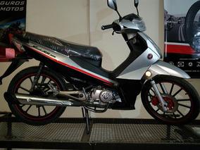 Moto Gilera Smash 125 Rr 0km 2017 Gris Plata 15/12