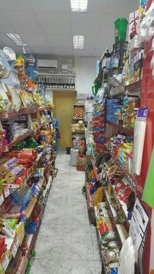 Supermercado - Almacén En Venta En Cerrito