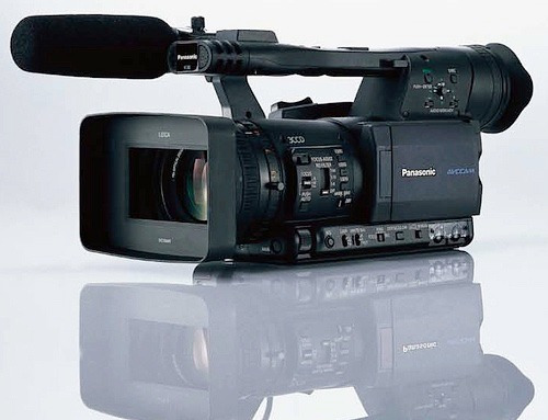 Filmadora Panasonic Ag Hmc 150 - Aceito Trocas