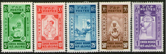 Etiopía Serie Completa X5 Sellos Nuevos No Emitidos Año 1945