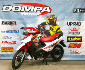 Gilera Smash Base 0km. Linea Nueva Delivery Dompa Motos