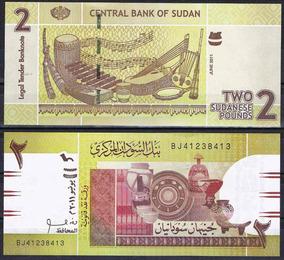 Sudão 2 Libras 2011 P. 71 Fe Cédula - Tchequito
