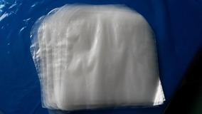 Sacos Plásticos Internos Para Lps 100 Unidades
