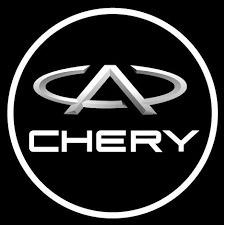 Llaves Chery Programadas