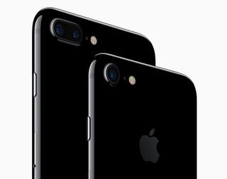 Celular Libre iPhone 7 4,7