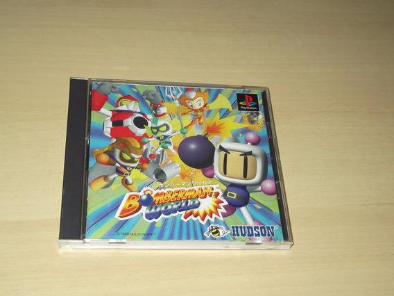 Ps1 - Bomberman World (japonês)