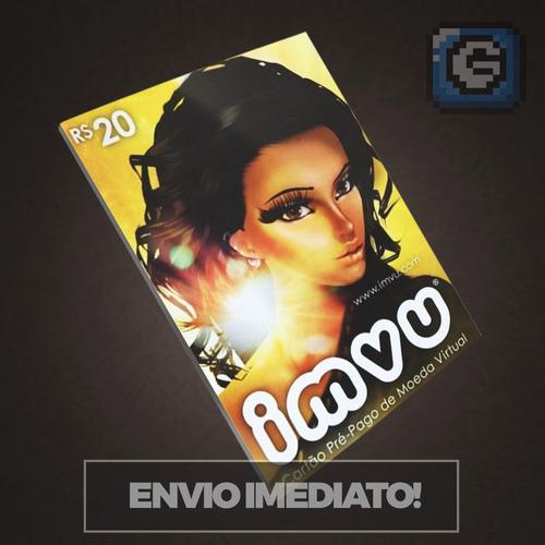 Cartão Pré-pago Imvu Br Brasil R$20 Reais E-gift Card